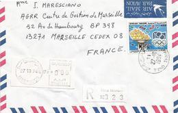 Tunisia Tunisie 1994 Tunis Thameur International Olympic Committee Post Office Meter Franking EMA Registered Cover - Tunesië (1956-...)