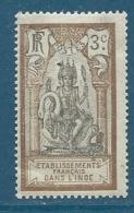 Inde Française  - Yvert N° 27 * -  Cw 13904 - India (1892-1954)