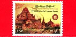 BURMA - Myanmar (Birmania)  - Usato - 2012 - Archeologia - 2° Rifugio Leader TELSOM-ATRC - 500 - Myanmar (Burma 1948-...)