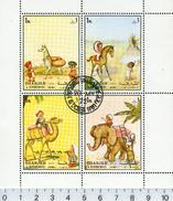 Sharjah & Dépendances - Animaux,chameau Lama,cheval,eléphant - Bloc Feuillet De 4 Valeurs Oblitérés - Sharjah