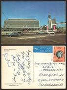 Kuwait Ministerial Building Stamp     #21508 - Kuwait