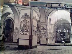 5 CARD TURCHIA TURKEY GRANDE MOSQUÉE DE BROUSSE (ANATOLIE). BURSA ULUCAMI MOSCHEA  N1960  FW9398 - Turchia