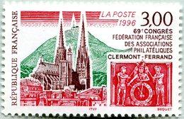 N° Yvert & Tellier 3004 - Timbre De France (1996) - MNH - Clermont-Ferrand - 69è Congrès Féd. Fse Assoc. Philatél. - Ongebruikt