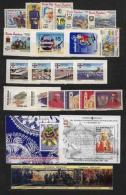 Uruguay MNH Stamp Collection 4 Complete Year Set 1997-2000 Catalogue Value $800 - America (Other)