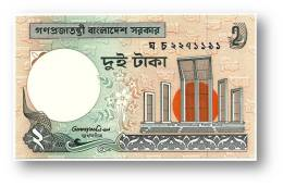 BANGLADESH - 2 Taka - ND ( 1988 - ) - Pick 6 C.c - AUnc. - Government Of Bangladesh - 2 Scans - Bangladesh