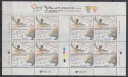 South Korea KPCC2377-8 PHILAKOREA 2014 World Stamp Exhibition, Arirang, Printed On Special Traditional Paper, Full Sheet - Korea, South