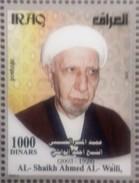 Iraq NEW 2016 MNH Stamp - Shaikh Ahmed Al Waili - Iraq