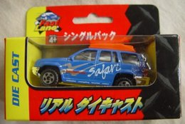 Safari Car ( Fast Lane ) - Unclassified
