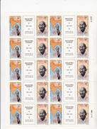 MAHATMA GANDHI  CAMEROUN   RARE FEUILLE COMPLETE  MNH** (AVEC EN PLUS UNE SURCHARGE INVERSEE)  COTE: 1500 EUROS - Mahatma Gandhi