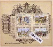 Bulgaria / Bulgarie  2013   100th Anniversary Of The  Balkan War S/S-MNH - Militaria
