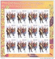 2014. Russia, Europa 2014, Sheetlet, Mint/**