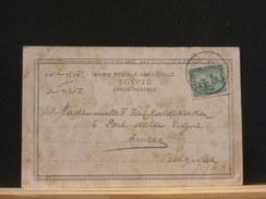 65/169  CP   EGYPT POUR LA BELG. - Égypte