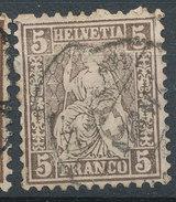Stamp Switzerland 1862-64 5c Used Lot#43 - Oblitérés