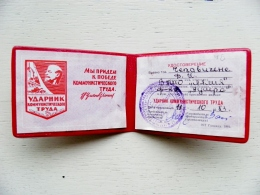 Old Document From Ussr Lenin Cancel Lithuania 1983 - Historical Documents