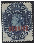 Ceylan - Ceylon - Timbre Service - N° 5 * - Neuf Avec Charnière - Ceylon (...-1947)