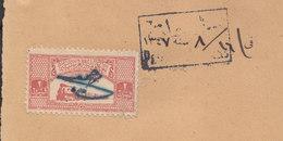 SAUDI ARABIA - HEJAZ RAILWAY  PASSPORT  PAGE DATED 1927- 1347 WITH  RED 2GURISH  HEJAZ KINGDOM  COLLECTION DOCUMENT RRR - Saudi Arabia