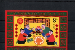 418471159 DB 2000 REP OF CHINA - TAIWAN  POSTFRIS MINT NEVER HINGED EINWANDFREI SCOTT 3005 CATS KATTEN