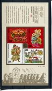 418471362 DB 2008 REP OF CHINA - TAIWAN  POSTFRIS MINT NEVER HINGED EINWANDFREI SCOTT 3651A CATS KATTEN - Neufs