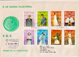 Guinea Equatorial Set On Used Registered FDC With Queen Elizabeth Coronation Set - Case Reali