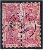 British North Borneo   SG 63 In 4 Block  Used  Signed/ Signé/signiert/ Approvato  Diena  Sandakan Cancel - North Borneo (...-1963)