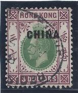 Colonie Anglaise, Chine,  N° 47 Ob, Timbre De Hong Kong - Grande-Bretagne (ex-colonies & Protectorats)