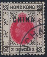 Colonie Anglaise, Chine,  N° 59 *, Timbre De Hong Kong - Grande-Bretagne (ex-colonies & Protectorats)