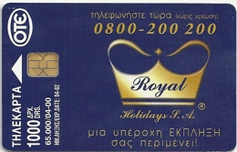 Greece - Royal Holidays - X0929 - 04.2000 - 65.000ex, Used - Greece