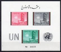 Afghanistan - 1961 - Yvert N° BF 18 ** - Journée Des Nations-Unies - Afghanistan