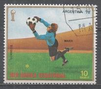Equatorial Guinea 1977, Scott #7766 Maier, Soccer Player (U) - Guinée Equatoriale