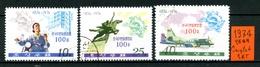 KOREA Del NORD - Year 1974 - COMPLET SET - U.P.U. Centenary - Timbrati - Stamped - Glue Ok. - Corea Del Nord