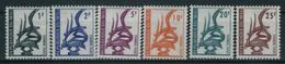 1961 Mali, Segnatasse Artigianato , Seri Completa Nuova (**) - Mali (1959-...)