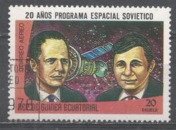 Equatorial Guinea 1977. Scott #77129 (U) USSR Space Program, 20th Anniv. - Guinée Equatoriale