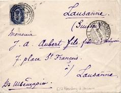 Russie Lettre De St Petersburg Pour La Suisse 1904 - 1857-1916 Empire