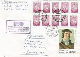 Belarus 1997 Gomel Armory HBO Cinema Film Handstamp Cover - Wit-Rusland