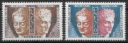 Frankreich 1965 / MiNr.  4 -  5   Dienstmarken Für Die UNESCO    ** / MNH   (o3877) - Neufs