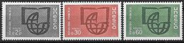 Frankreich 1966 / MiNr.  6 -  8   Dienstmarken Für Die UNESCO    ** / MNH   (o3878) - Neufs