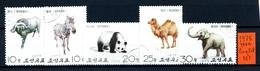 KOREA Del NORD - Year 1975 - COMPLET SET - Animali - Timbrati - Stamped. - Corea Del Norte