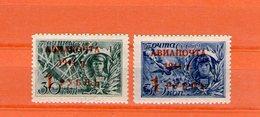 RUSSIA 1944 UNIFICATO A70/A71 NUOVO MNH **