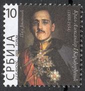 Serbia 2009 King Alexander, MNH - Serbia