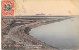 PANAMA CANAL ZONE AGUA EN BALBOA 1912 - Panama