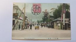 SANNO MIYA DORI KOBE ASIE CPA Animee Postcard - Cartes Postales