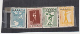 PERU 1956 MELBOURNE OLYMPICS Overprint Scott # C78-81 VF MNH Catalogue $22.50