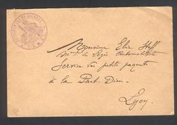 """25 - Sochaux - """" Détachement De Sochaux - C.A.M.A.L. """" - Marcophilie (Lettres)"""