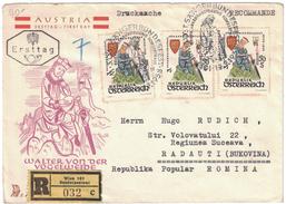 AUTRICHE / AUSTRIA - 1958 LETTRE RECOMMANDE DRUCKSACHE ERSTTAG WALTER VON DER VOGELWEIDE POUR ROMANIA RADAUTI BUKOVINA - 1945-.... 2. Republik