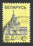 Belarus, C. 2002, Sc # 416, Used - Belarus