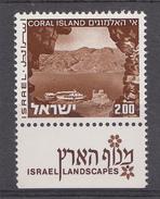 Israel 1971 Mi.Nr: 536x  Landschaften  Neuf Sans Charniere /MNH / Postfris - Ongebruikt (met Tabs)