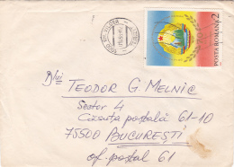 #BV6680  ROMANIAN FLAG,COAT OF ARMS,COVER WITH STAMP,USED,1988,ROMANIA. - 1948-.... Republics