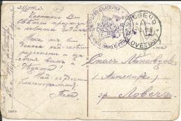 Bulgarie  , Carte Militaire , Cachet XI Bataillon 1917  (60/61) - 1909-45 Royaume