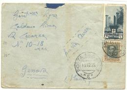 Erithrée Italienne  12.1935 Poste Militaire E (70) - Erythrée
