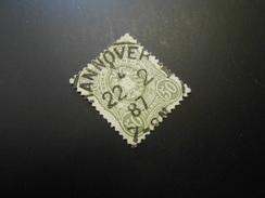 D.R.Mi 44 La  50Pf  - 1887 - Mi € 2,00 - Top Stempel - Used Stamps